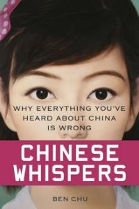 ChineseWhsipers