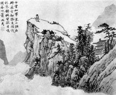 Wang Shu. Who?